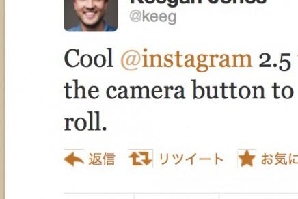 ナイスな Instagram 2.5 の裏技!カメラボタン長押しでカメラロールが開く!