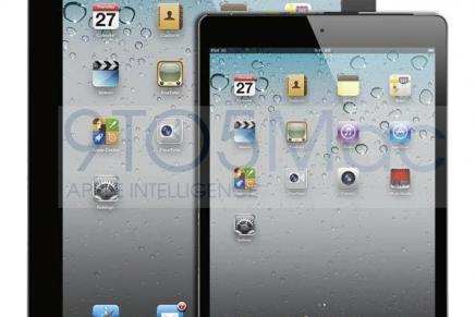 iPad mini はスリムなベゼルを採用。小さな iPad というより大きな iPod touch みたいになる,らしい