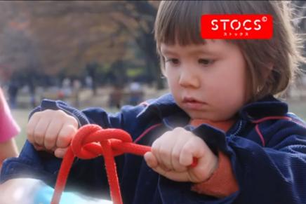 棒?縄?結んで結んで何でも作れる知育玩具 STOCS