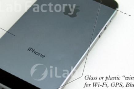 次期iPhoneのバックプレートがツートンな理由